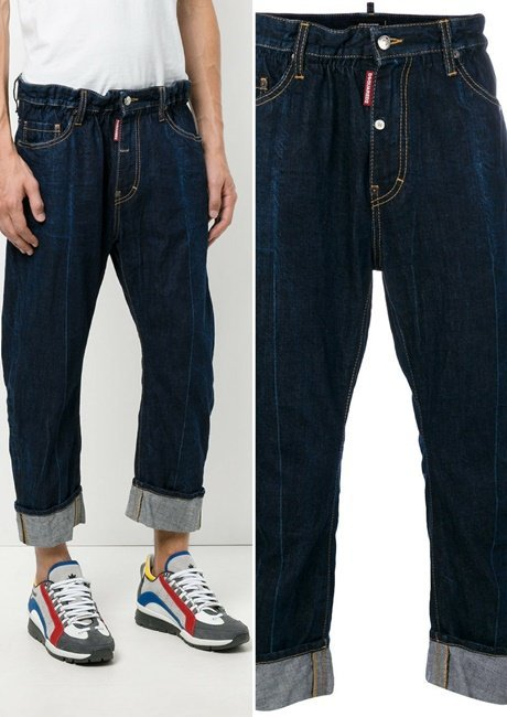 DSQUARED2 Big Brother jeans