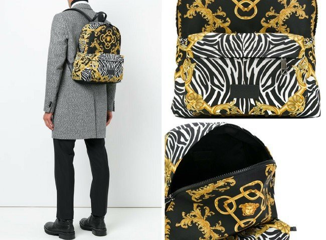 VERSACE baroque zebra print backpack