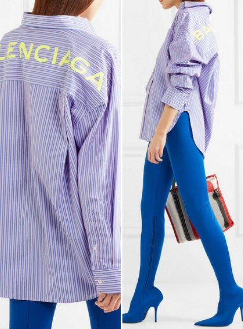 BALENCIAGA Masculin striped cotton-poplin shirt