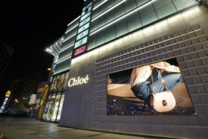 Chloe boutique at night in Shanghai, China