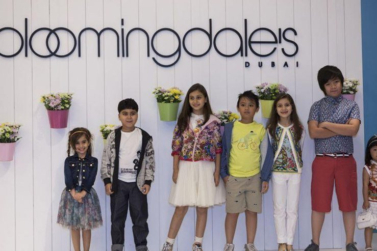 Bloomingdale's Kids