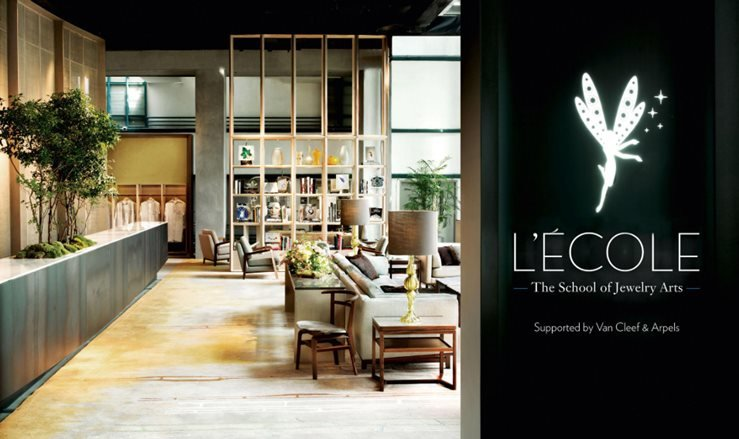 L'ECOLE – School of Jewelry Arts, supported by Van Cleef & Arpels.