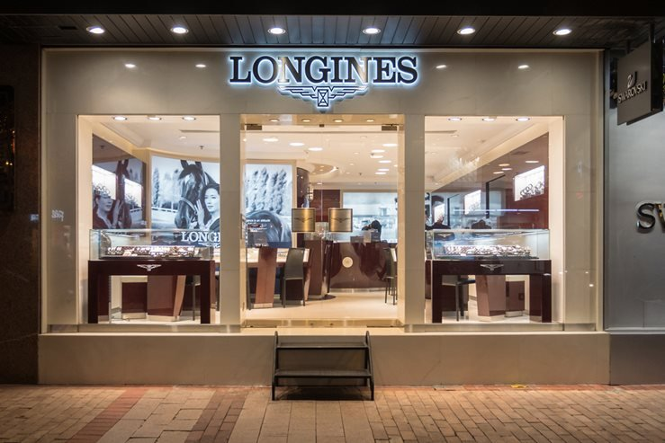 Longines Boutique in Hong Kong.
