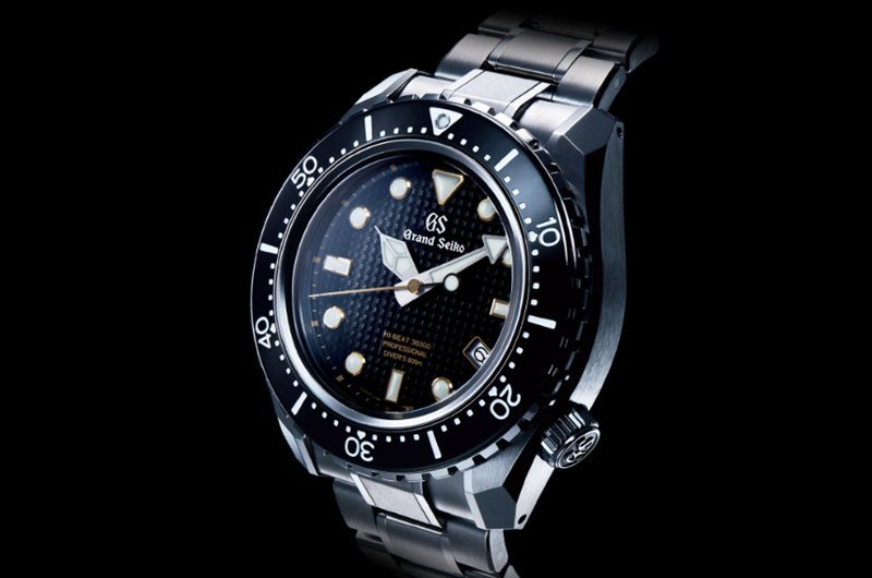 Grand Seiko Professional Diver
