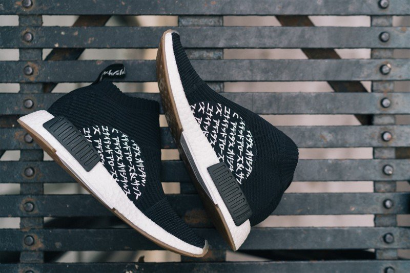 Buy Adidas x United Arrows   Sons City Sock NMD Sneakers + Review eb8ce0584