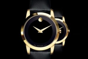 Movado Museum Classic Watch Review