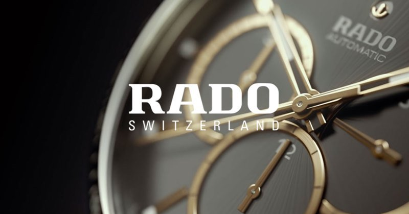 Rado Switzerland Wallpaper