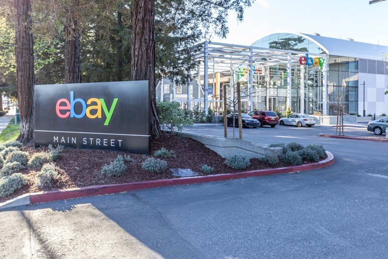 eBay's main street at the headquarters campus in Silicon Valley