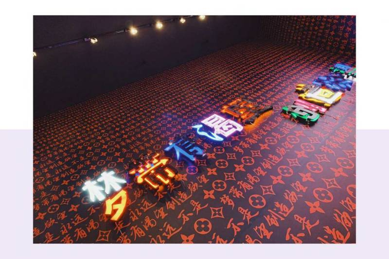 Louis-Vuitton's-Volez-Voguez-Voyagez-Exhibition-is-Now-in-Shanghai-7